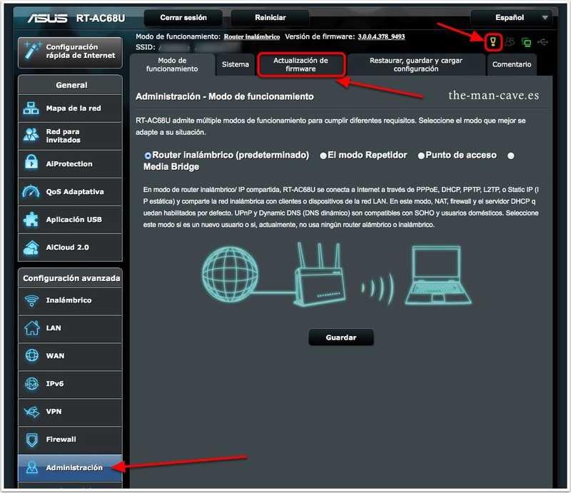 Router Asus, actualización de firmware