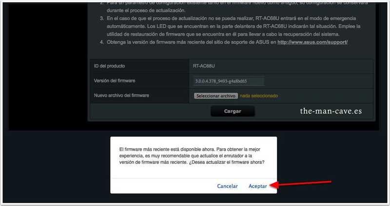 Router Asus, confirmar la actualización de firmware