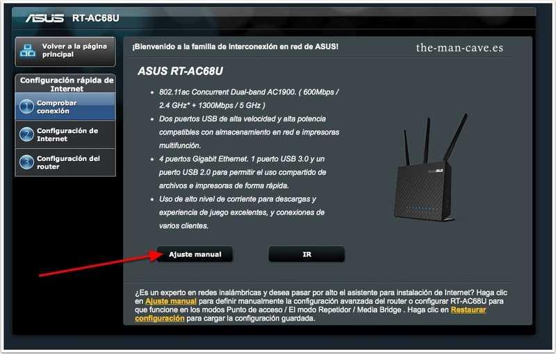 Router Asus, página de bienvenida