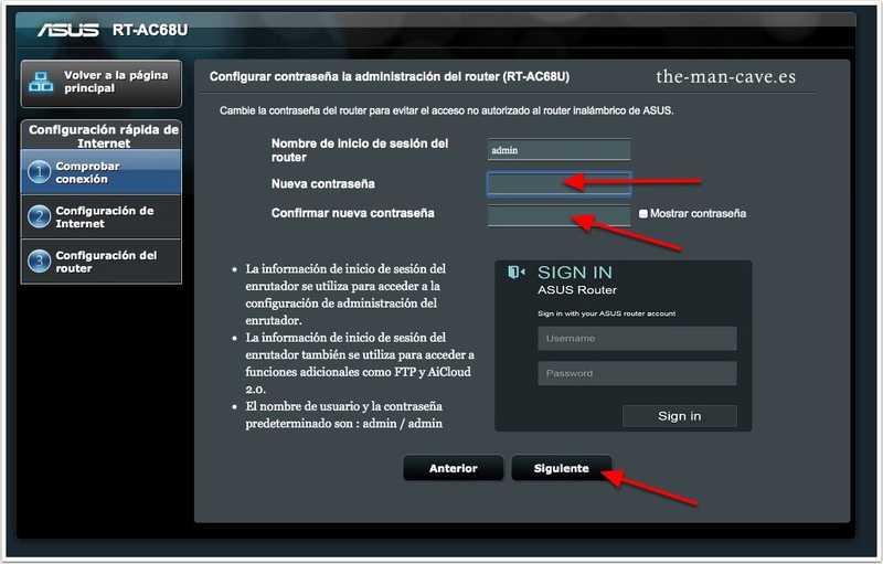 Router Asus, cambiar contraseña admin