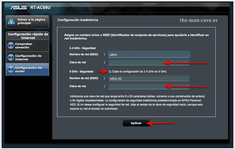 Router Asus, cambiar contraseña wifi