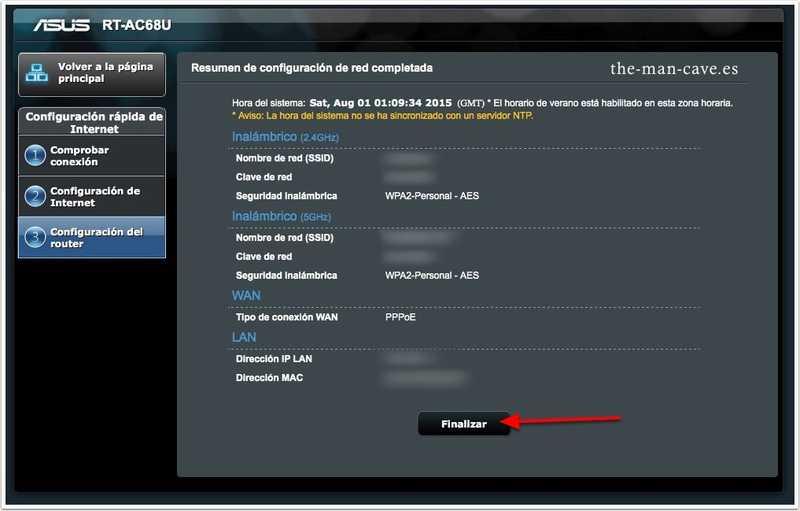 Router Asus, resumen de configuración